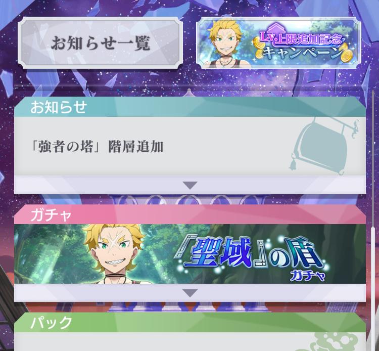 イベントポータル変更.png