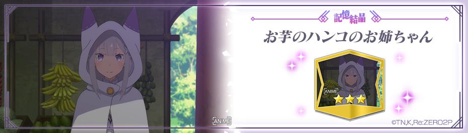 01_お芋のハンコのお姉ちゃん.png