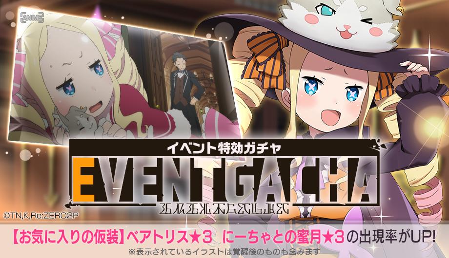 gch_bnr_event_0013_01_web.png