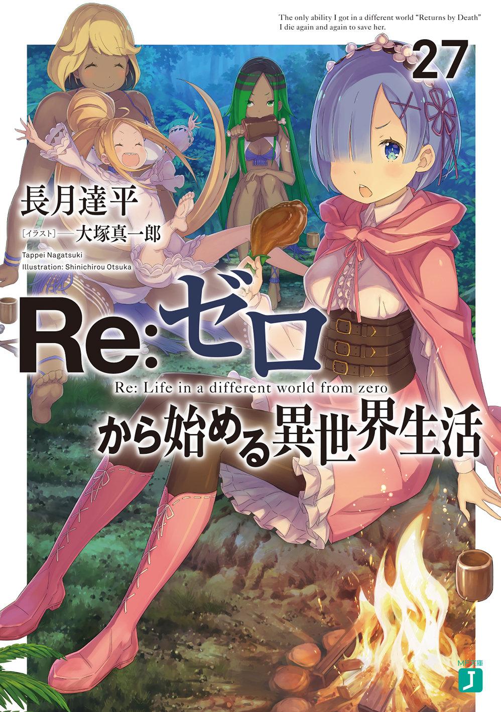 rezero27.jpg