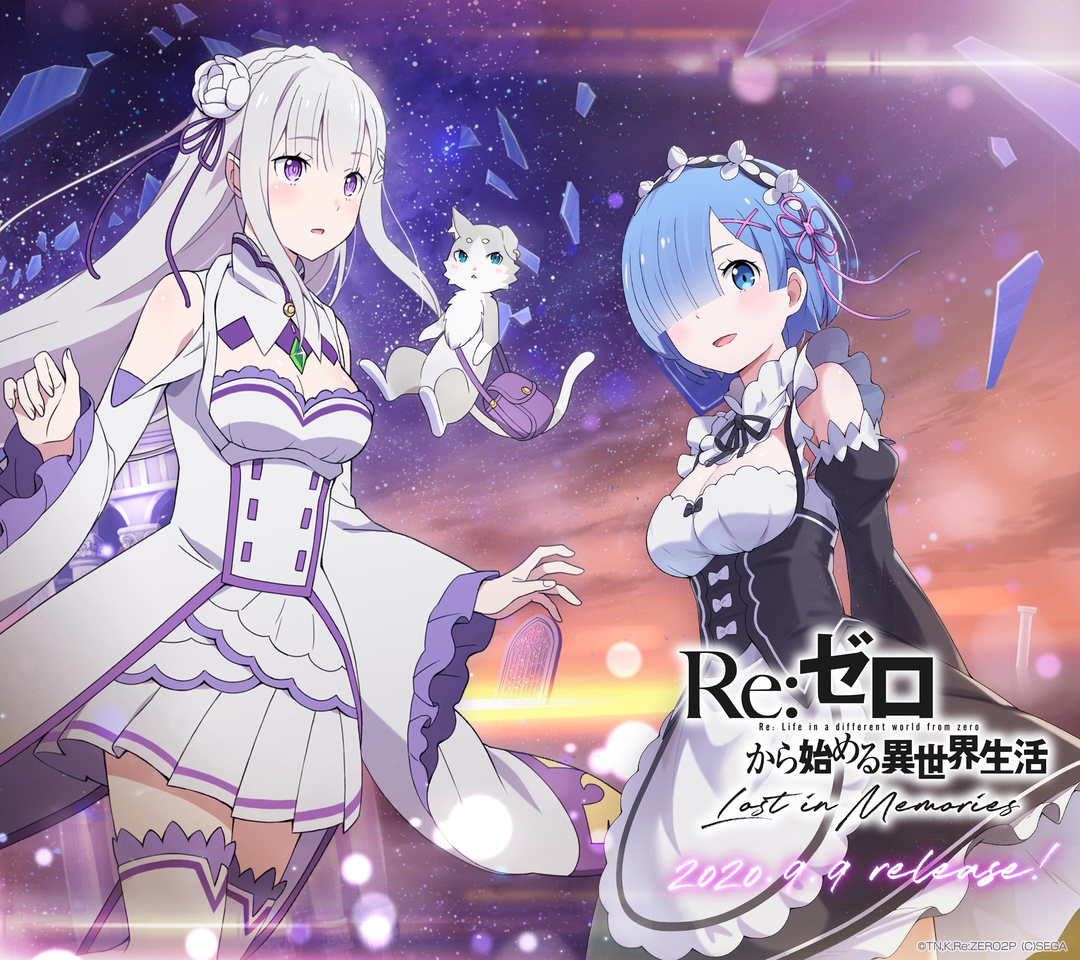 リゼロ公式スマホゲーム Re ゼロから始める異世界生活 Lost In Memories リゼロス News